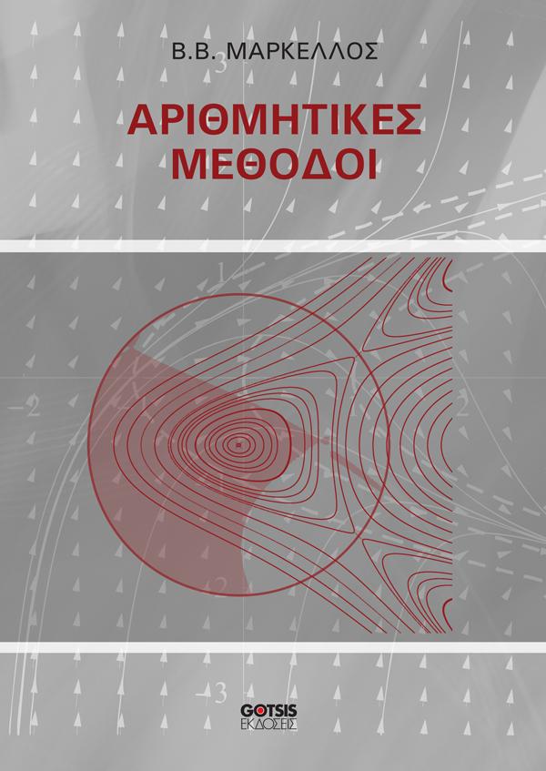 math3_2c1-17×24