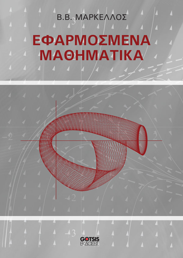 math3_1c1-17×24
