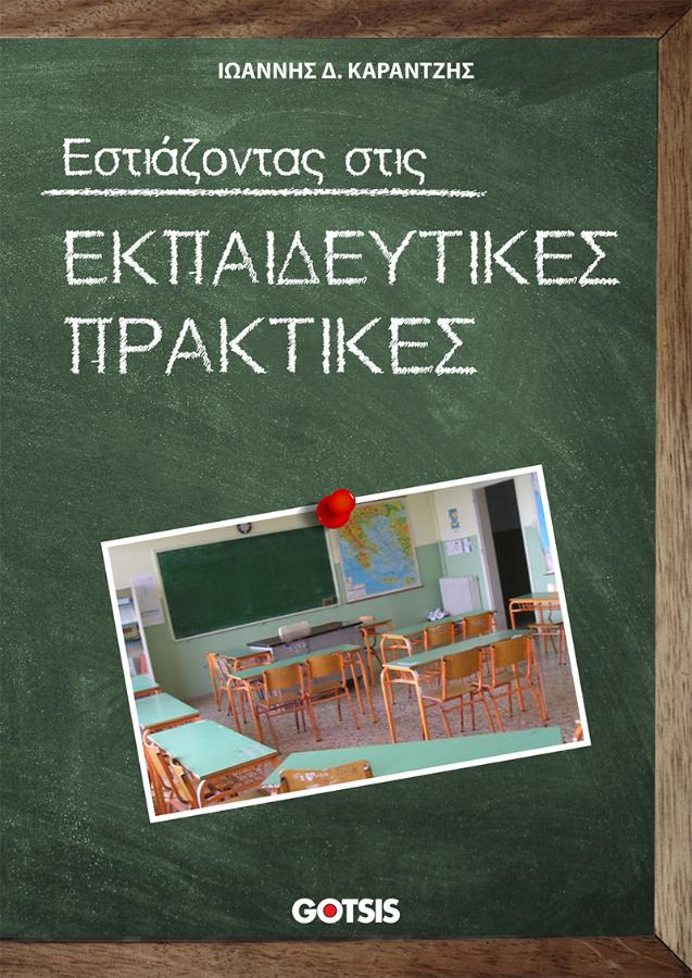 cover-77115287